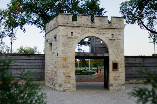 Upper Fort Garry Provincial Park Gate Entrance